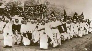 """SIMON COMMISSION GO BACK""- A STRONG ANTI-IMPERIALISTIC VOICE OF MASS AGITATION AND RESISTANCE IN INDIA IN 1928"