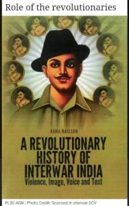 GROWING REVOLUTIONARY PHASE-II IN INDIA: FALLOUT OF NON-COOPERATION MOVEMENT AFTER 1922